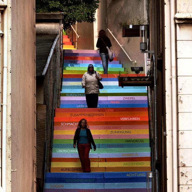 虹色の階段4