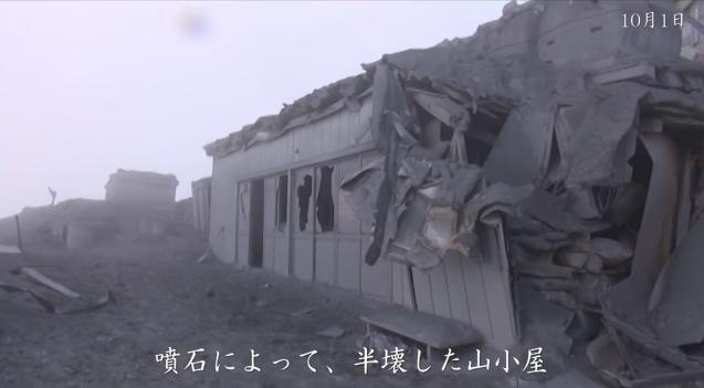 御嶽山における噴火に係る災害派遣20日間の活動2