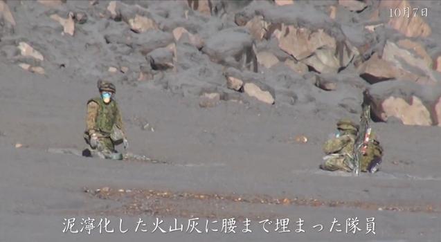 御嶽山における噴火に係る災害派遣20日間の活動4
