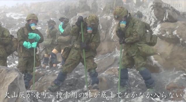 御嶽山における噴火に係る災害派遣20日間の活動5