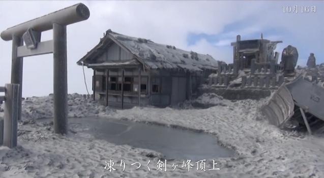 御嶽山における噴火に係る災害派遣20日間の活動6