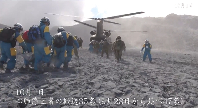 御嶽山における噴火に係る災害派遣20日間の活動3
