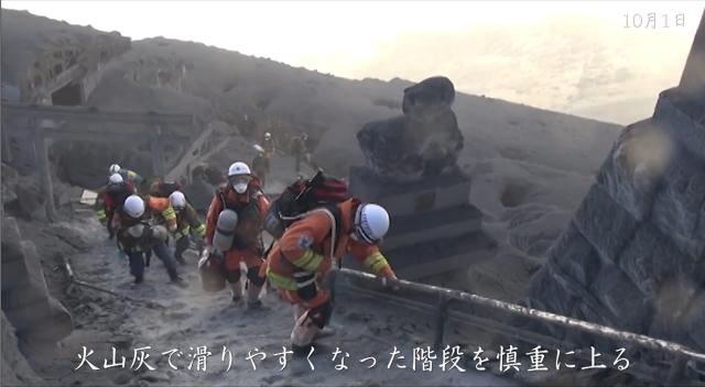 御嶽山における噴火に係る災害派遣20日間の活動