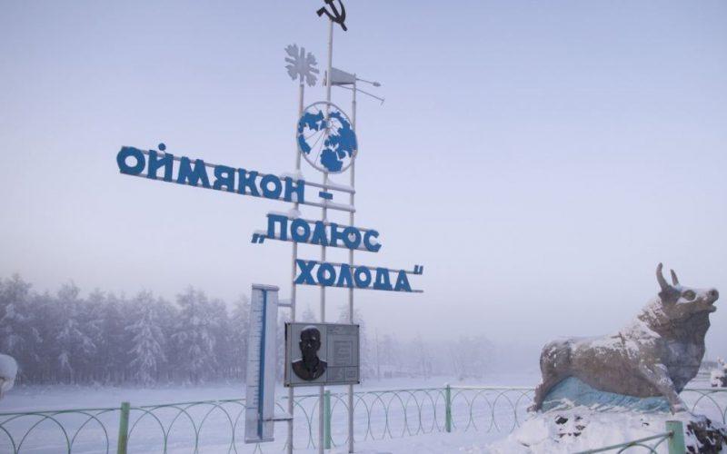 """平均気温マイナス50℃!""""世界で一番寒い村""""の称号を持つロシア・オイミャコン村6"""