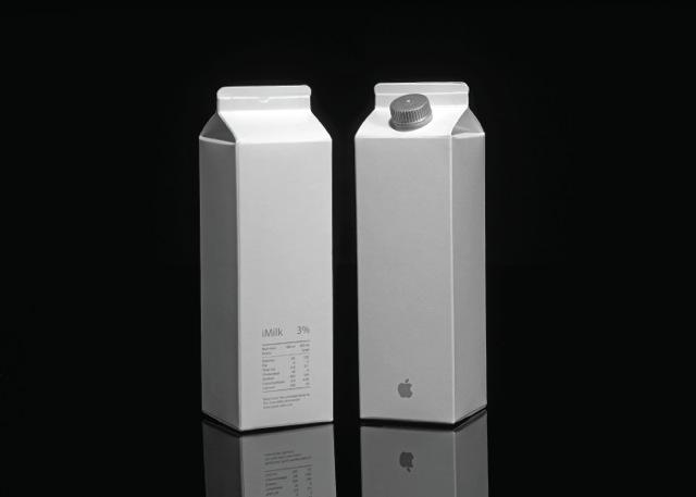13もしも有名ブランドが食品パッケージをデザインしたら