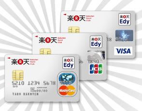 VISA,MasterCard,JCBとは?