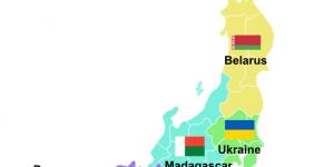 世界各国と日本の地方を比較