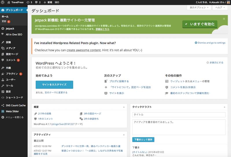 WordPress(ワードプレス)-03