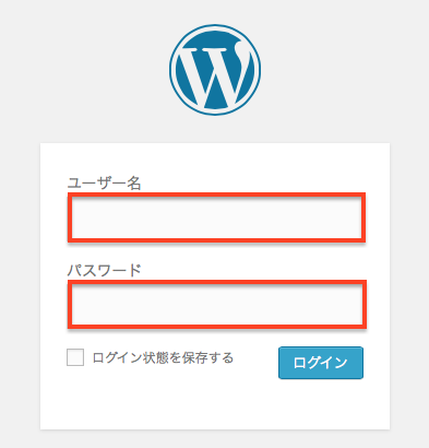 WordPress(ワードプレス)の初期設定-01