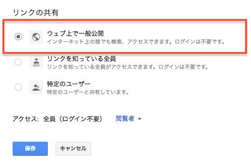 旅のルートをGoogleマップで作成する方法【マイマップの使い方】-14