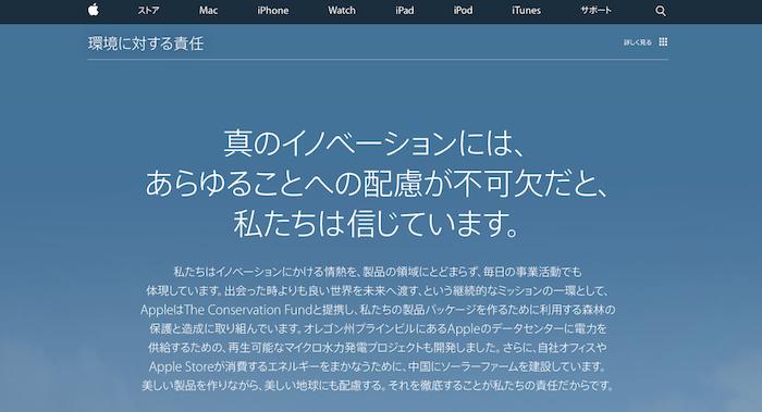 【4月22日はアースデイ!】グーグルやアップルがアースデイに合わせてロゴを変更-06