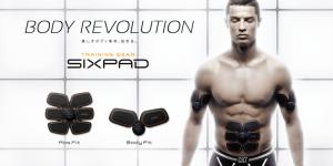 SIXPAD(シックスパッド)腹筋を鍛えるのに最適な筋トレ器具