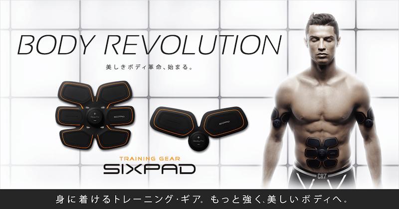 腹筋を鍛える筋トレ器具シックスパッド