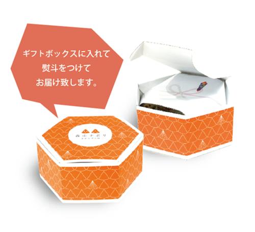 ギフトにピザを選ぶなら絶対に森山ナポリの冷凍ピザ-01