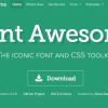 画像を使わずWebフォントでアイコン表示できる「Font Awesome」の使い方