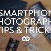 誰でも簡単にスマホでおもしろい写真を撮影できる7つの裏技